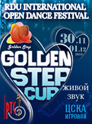 Golden Step Cup 2019